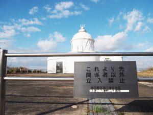 江崎灯台 立入禁止