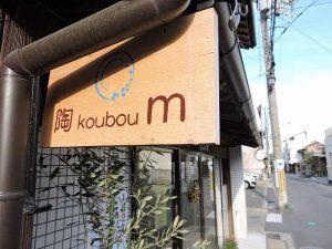 陶koubou m