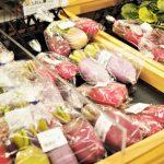 地元の食材がよりどりみどり!/御食菜采館(洲本市) ~ 淡路島の人が訪れるローカルショップvol.5