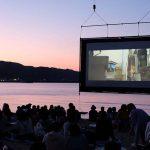 フォトジェニック!空の海の間の映画館/うみぞら映画祭(兵庫県洲本市)